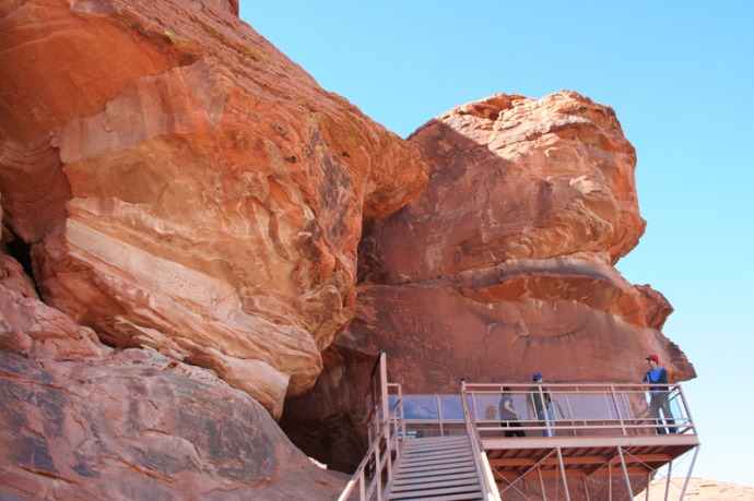 Valley of fire petro stairs