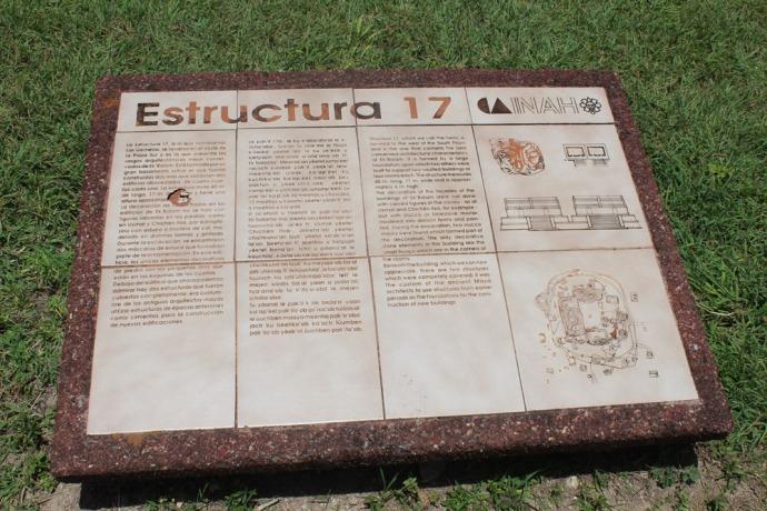 Ek Balam Estructura 17 sign