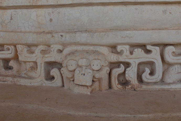 Ek Balam tomb skull figure