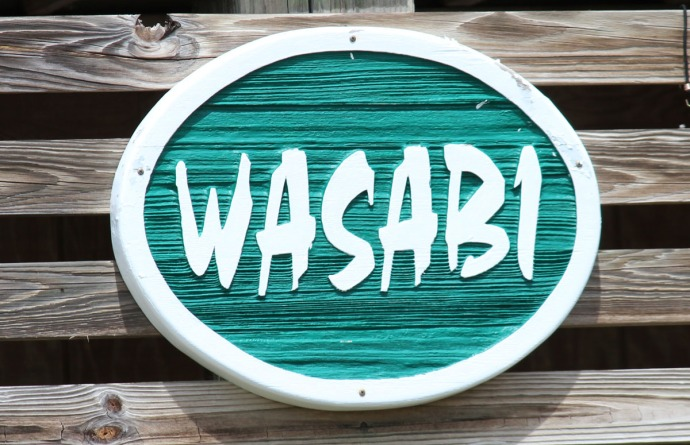 Frisco, Wasabi sign